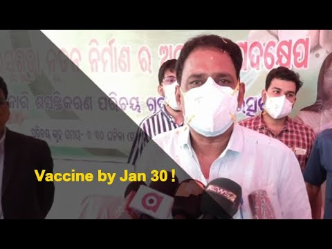 Odisha Health Minister's Latest Update On COVID-19 Vaccination | OTV News