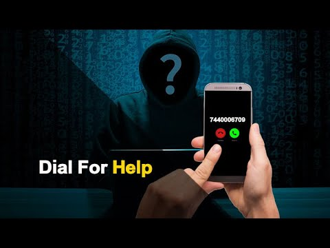 Commissionerate Police Launches Helpdesk Number For Cybercrime Victims | OTV News
