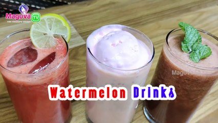 3 Simple Watermelon Drinks | Watermelon Juice Recipe | Watermelon Milkshake | Watermelon Smoothie | Maguva tv