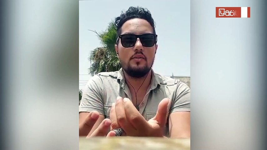 عبد العزيز العدناني.. شاب مغربي اعتلى قمة امسفران بساق واحدة