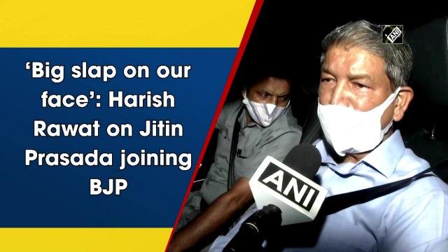 'Big slap in my face': Harish Rawat on Jitin Prasada joining BJP