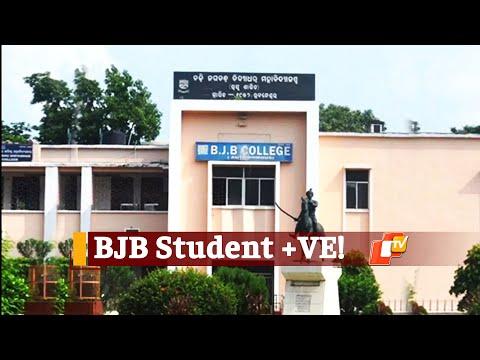 #COVID-19 Surge In Odisha: BJB Student Tests Positive   OTV News