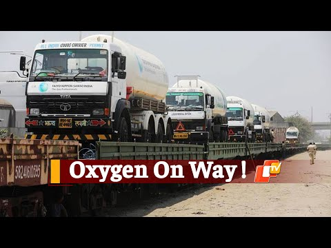 #COVID-19: 'Oxygen Express' Reaches Lucknow From Jharkhand | OTV News