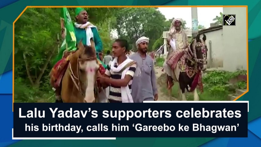 Lalu Yadav's supporters celebrates his birthday, calls him 'Gareebo ke Bhagwan'