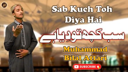 Sab Kuch Toh Diya Hai   Naat   Muhammad Bilal Attari   Full HD Video