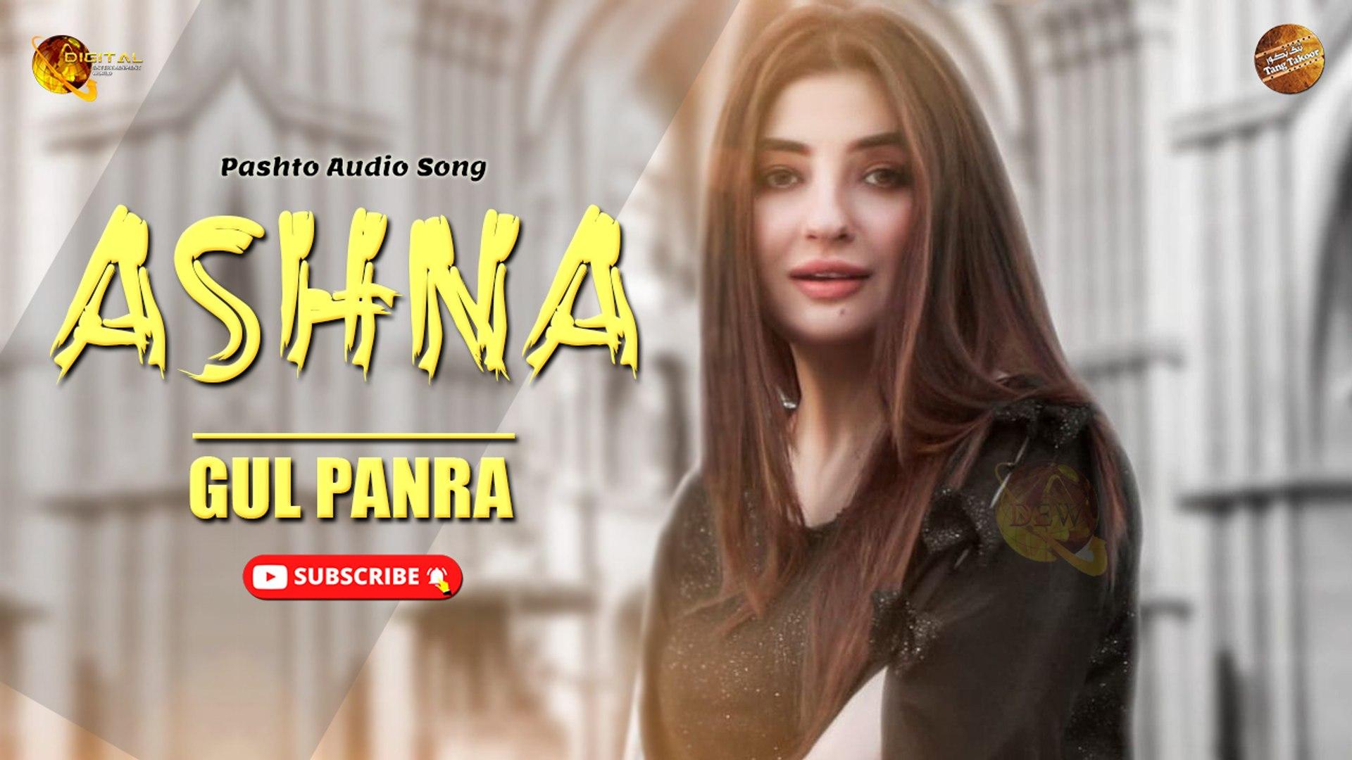 Ashna Pashto