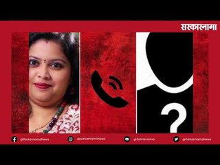 पालिका सभापतींकडून अधिकारी, ठेकेदारास शिवीगाळ  Satara   Viral audio clip   Maharashtra   Sarkarnama