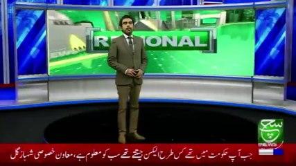 Regional Bulletin 05pm  | 13 June 2021