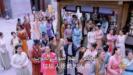 مسلسل وكلاء الاميرة مترجم الحلقة  11