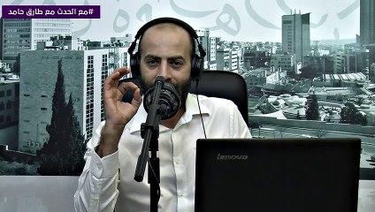 """من الأردن....  """"سلامٌ إلى الكويت وشعبها"""" مع الحدث 14-6-2021"""