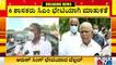 ಸಿಎಂ ಯಡಿಯೂರಪ್ಪರನ್ನು ಭೇಟಿಯಾಗಿ ಮಾತುಕತೆ ನಡೆಸಿದ 6 ಆಪ್ತ ಶಾಸಕರು | BS Yediyurappa | BJP Karnataka
