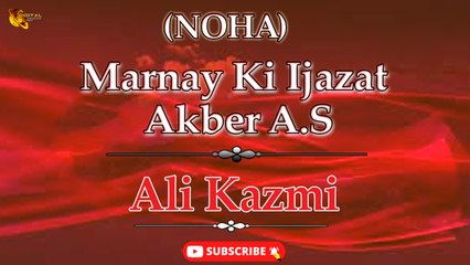 Marnay Ki Ijazat Akber A.S   Noha   Ali Kazmi   Labaik Labaik