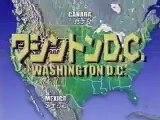 アメリカ合衆国横断 北米大陸 3750マイル 第4夜