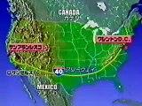 アメリカ合衆国横断 北米大陸 3750マイル 第8夜(完)