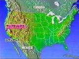 アメリカ合衆国横断 北米大陸 3750マイル 第5夜