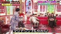 バラエティ番組 無料 - 霜降りミキXIT 動画 9tsu  2021年06月14日