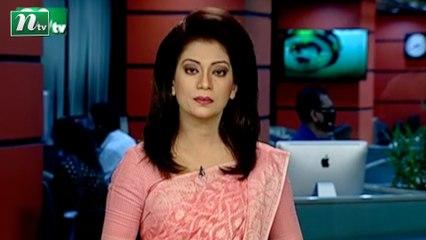 NTV Dupurer Khobor 15 June 2021