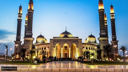 Top 10 Largest Mosques and Masjids In The World