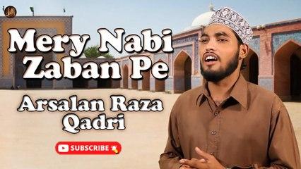 Mery Nabi Zaban Pe   Naat   Prophet Mohammad PBH   Arsalan Raza Qadri