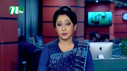 NTV Dupurer Khobor | 16 June 2021