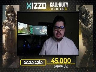 مبروك !!جائزة الـ  45,0000 ريال سعودي مع لعبة COD Mobile من نصيب ماجد محمد !شكرا لكل المشتركين في المسابقة خلال رمضان !