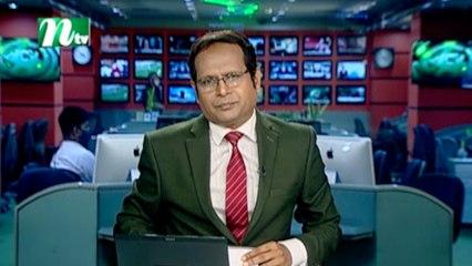 NTV Shondhyar Khobor | 16 June 2021