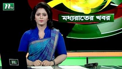 NTV Moddhoa Raater Khobor | 17 June 2021