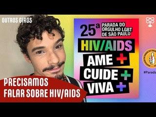 TUDO que você precisa saber sobre HIV/ AIDS