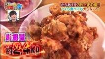 バラエティ動画 - バラエティ動画japan - それって 動画 9tsu Miomio  2021年06月16日