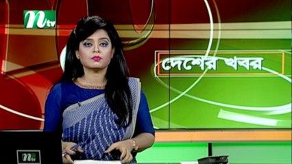 NTV Desher Khobor | 17 June 2021