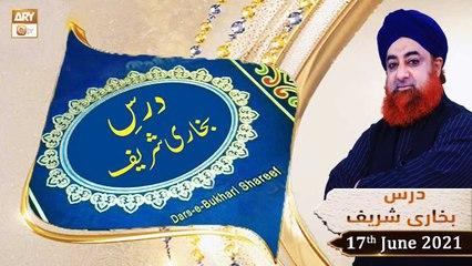 Dars-e-Bukhari Shareef - Mufti Muhammad Akmal - 17th June 2021 - ARY Qtv