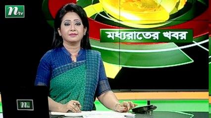 NTV Moddhoa Raater Khobor | 18 June 2021