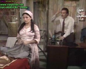 مسلسل ليلة القبض على فاطمة الحلقة 7