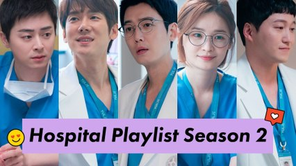 The 'Hospital Playlist' Barkada Invites To You Watch Season 2 Now On Netflix!