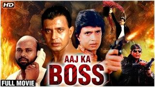Aaj Ka Boss (2008) | Hindi Full Action Movie | Mithun Chakraborty, Swati, Urmi Negi, Rami Reddy |