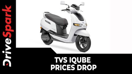 TVS iQube Prices Drop   TVS Electric Scooter Becomes Cheaper By Rs 11,250
