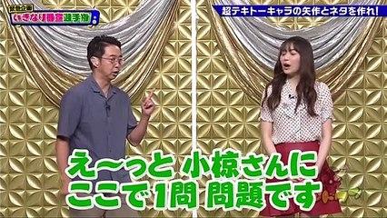 バラエティ動画 dailymotion