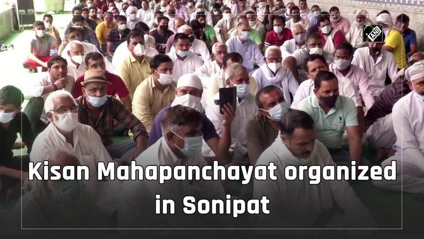Kisan Mahapanchayat organized in Sonipat