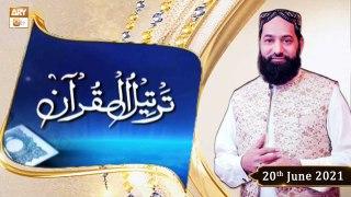 Tarteel-Ul-Quran - Alhaaj Qari Muhammad Younas Qadri - 20th June 2021 - ARY Qtv