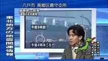 2011/03/12 東日本大震災 1700-1800