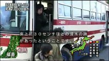 2011/03/12 東日本大震災 1900-2000