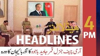 ARY News Headlines | 4 PM | 23 June 2021