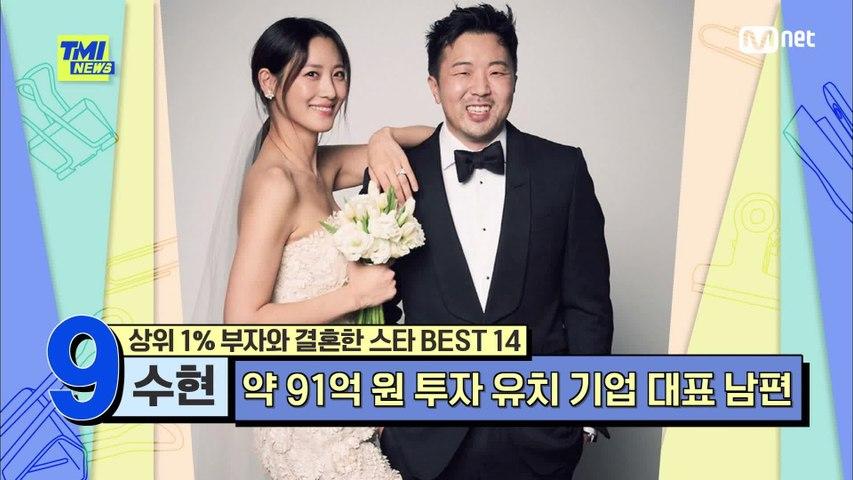 [72회] ′결혼식 당일 신부를 공주로 만들어준′ 수십억 원 투자 유치 기업 대표인 수현의 남편