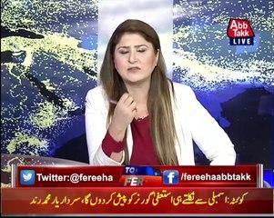 Tonight with Fereeha | 23 June 2021 | AbbTakk News | Fereeha Idress | BD1V