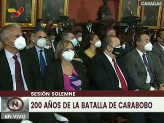 AN aprueba Acuerdo en conmemoración de los 200 años de la Batalla de Carabobo