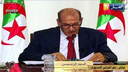 المجلس الدستوري يعلن عن النتائج النهائية لتشريعيات 12 جوان