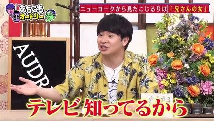 Dailymotion バラエティ動画 Miomio 動画サイト