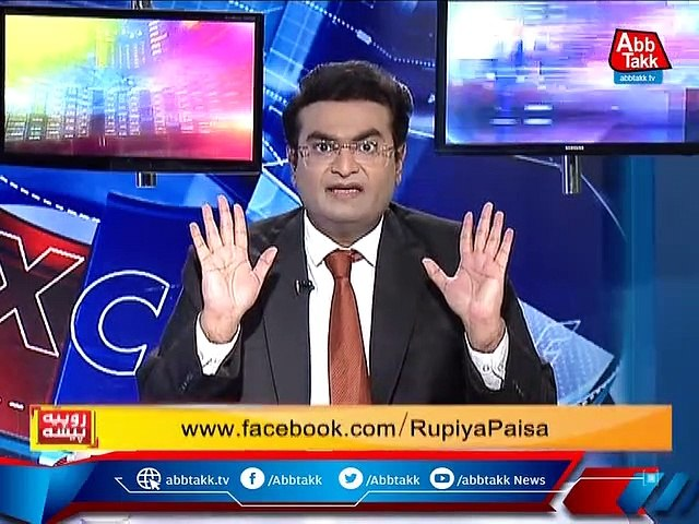 Rupiya Paisa - Ep 842 - 23 June 2021