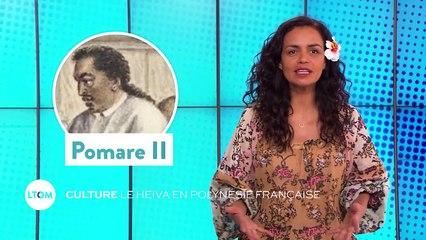 Culture - Le Heiva en polynésie française