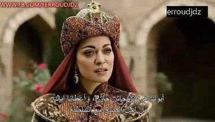المسلسل التركي نهضة السلاجقة العظمى الحلقة 58 مدبلجة بالعربية